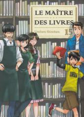 Le maître des livres (Toshokan no Aruji)  -15- Tome 15