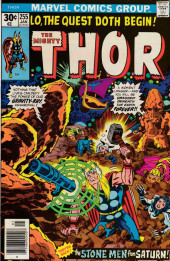 Thor (1966) -255- Lo, The Quest Begins!