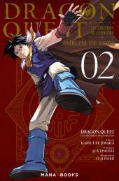 Dragon Quest - Emblem of Roto - Les Héritiers de l'Emblème -2- Volume 2