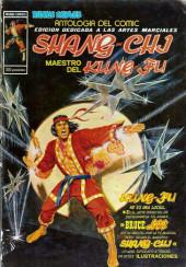 Antología del cómic (Vértice - 1977) -4- Shang-Chi: Maestro del Kung-Fu