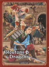 Gloutons & Dragons -6- Tome 6