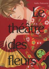 Le théâtre des fleurs -1- Tome 1