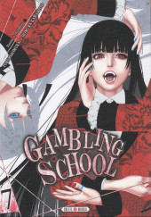 Gambling School -7- Volume 7