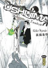 Ushijima - L'usurier de l'ombre -39- Tome 39