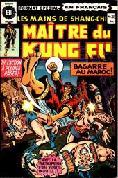 Les mains de Shang-Chi, maître du Kung-Fu (Éditions Héritage) -38- Une nuit aux 1001 nuits