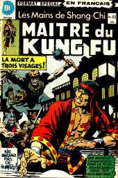Les mains de Shang-Chi, maître du Kung-Fu (Éditions Héritage) -40- L'histoire de War-Yore
