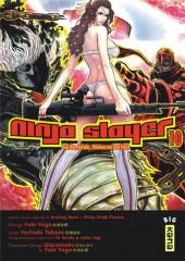 Ninja slayer  -10- Tome 10