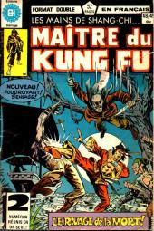 Les mains de Shang-Chi, maître du Kung-Fu (Éditions Héritage) -4849- Mers rouges