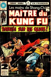 Les mains de Shang-Chi, maître du Kung-Fu (Éditions Héritage) -6263- De la fumée, des grains et du sang