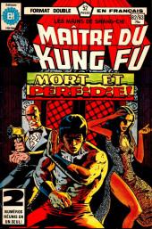 Les mains de Shang-Chi, maître du Kung-Fu (Éditions Héritage) -8283- Le super minuit de Carter