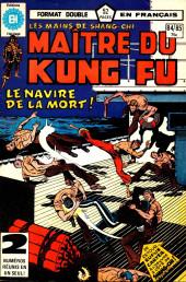Les mains de Shang-Chi, maître du Kung-Fu (Éditions Héritage) -8485- Le trajet comme but