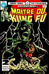 Les mains de Shang-Chi, maître du Kung-Fu (Éditions Héritage) -9899- Pluie mortelle