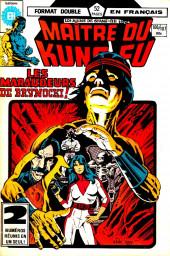 Les mains de Shang-Chi, maître du Kung-Fu (Éditions Héritage) -106107- Chair de ma chair