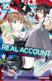 Real Account -10- Tome 10