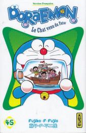 Doraemon, le Chat venu du futur -45- Tome 45