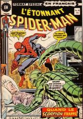 L'Étonnant Spider-Man (Éditions Héritage) -48- Scorpion... Où est ton dard ?