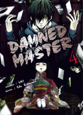 Damned Master -4- Tome 4
