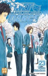 Sket Dance - Le club des anges gardiens -23- Tome 23