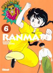 Ranma 1/2 (édition originale) -6- Volume 6