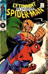 L'Étonnant Spider-Man (Éditions Héritage) -4- Une crise sur le campus!