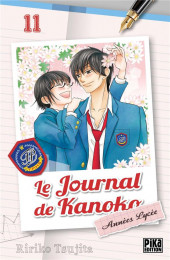 Le journal de Kanoko -11- Tome 11
