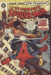 L'Étonnant Spider-Man (Éditions Héritage) -25- ... Un homme appelé Cage!