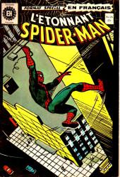 L'Étonnant Spider-Man (Éditions Héritage) -26- Le signe de l'Homme-Loup