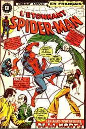 L'Étonnant Spider-Man (Éditions Héritage) -29- Les ailes ténébreuses de la mort!
