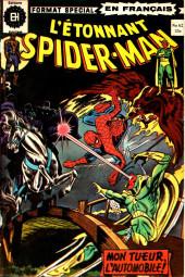 L'Étonnant Spider-Man (Éditions Héritage) -62- Mon tueur, l'automobile