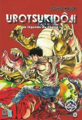 Urotsukidôji : La légende du Chôjin -3- Tome 3