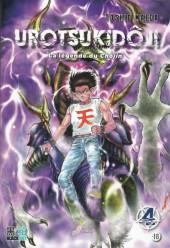Urotsukidôji : La légende du Chôjin -4- Tome 4