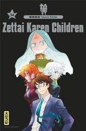 Zettai Karen Children -34- Tome 34