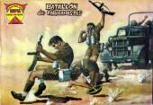 Espía -4- Batallón de paracaidistas