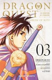 Dragon Quest - Emblem of Roto - Les Héritiers de l'Emblème -3- Volume 3