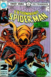 L'Étonnant Spider-Man (Éditions Héritage) -141142- Fantôme des fautes passées