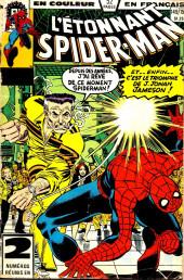 L'Étonnant Spider-Man (Éditions Héritage) -149150- ...Des rêveurs!