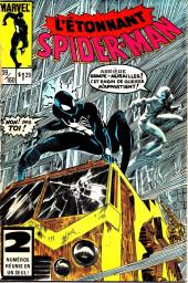 L'Étonnant Spider-Man (Éditions Héritage) -159160- Avec puissance...