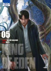 King of Eden -5- Tome 5