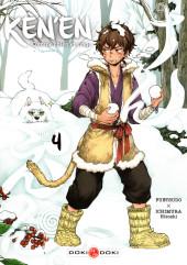 Ken'en - Comme chien et singe -4- Tome 4