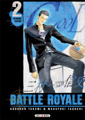 Battle Royale -INT2- Volume 2 - Ultimate Edition