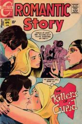 Romantic Story (1949) -112- Romantic Story #112