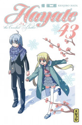 Hayate the combat butler -43- Tome 43