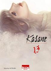 Kasane - La Voleuse de visage -13- Tome 13