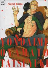 Yondaime Ôyamato Tatsuyuki