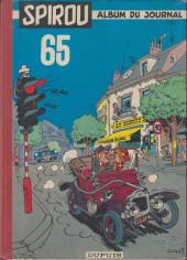 (Recueil) Spirou (Album du journal) -65'- Spirou album du journal