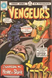 Les vengeurs (Éditions Héritage) -7071- Un voyage au centre de la fourmi