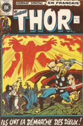 Thor (Éditions Héritage) -14- Ils ont la démarche des dieux !