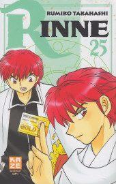 Rinne -25- Tome 25