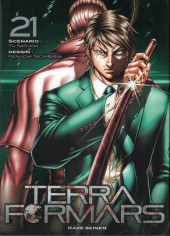 Terra formars -21- Tome 21