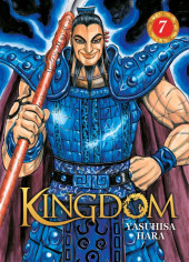 Kingdom -7- Fin de guerre imminente